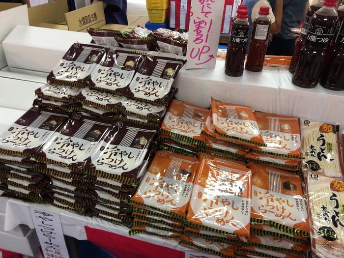 田中製麺 夏 販売コーナー 冷やしつけらーめん