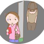 久留米市東櫛原町付近の路上で小学生女児が見知らぬ男からつきまとわれる