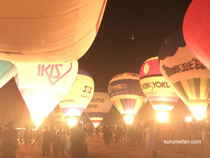 吉野ヶ里光の響 熱気球の夜間係留ナイトグロー バーナーの光