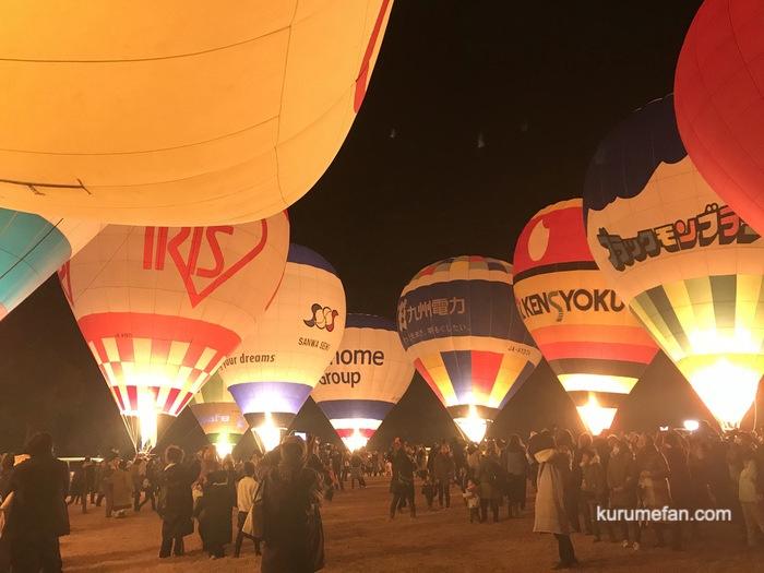 吉野ヶ里光の響 熱気球の夜間係留ナイトグロー 熱気球側