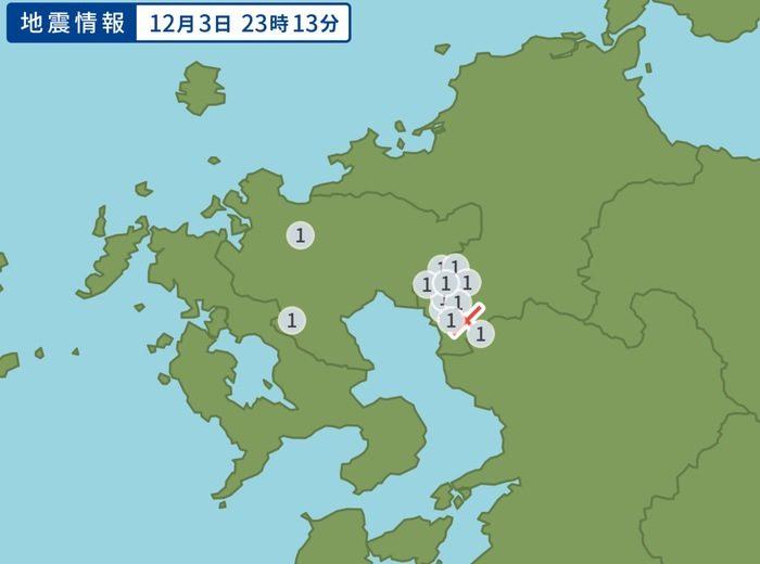 福岡県筑後地方を震源地とする地震 久留米市 震度1【12月3日】