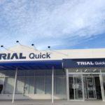 トライアル Quick 大野城店 12月13日オープン!日本初の最先端の店舗