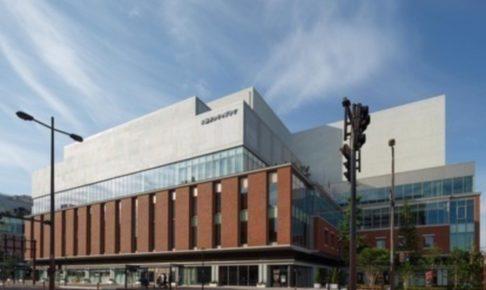 久留米シティプラザ 年末年始 ザ・グランドホール見学・学習室開放