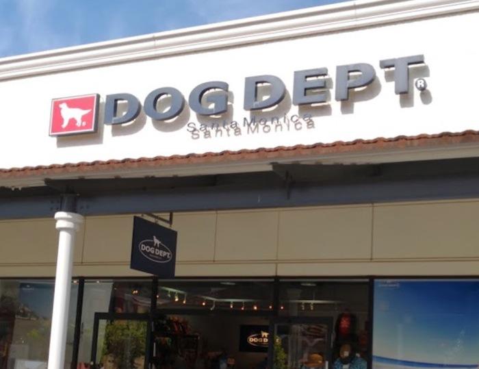 DOG DEPTアウトレット鳥栖店 2019年1月27日をもって閉店
