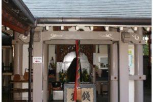 七木地蔵 新年大祭 参詣客に鏡開きのぜんざいが振舞【久留米市長門石】