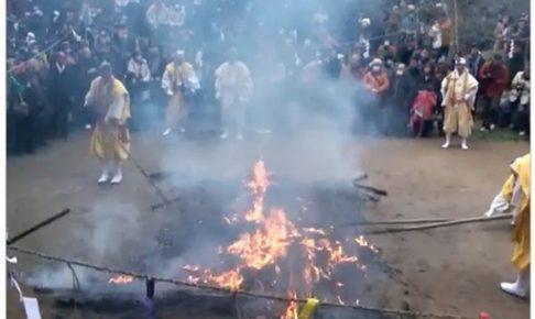 小郡市 如意輪寺「初観音・柴燈護摩供火渡り」無病息災、家内安全祈願