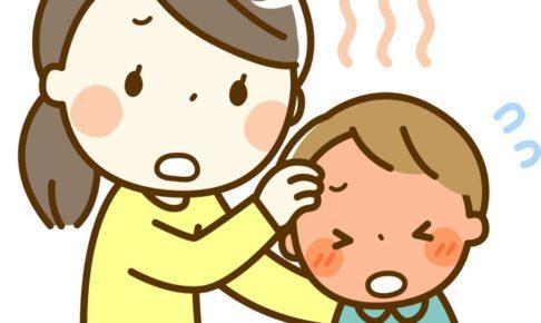 久留米市の幼稚園でインフルエンザによる学年閉鎖
