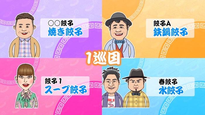 Fukuoka saikyou gyoza best5 0004