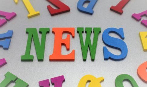 久留米市 年間ニュース・事件・出来事まとめ 2018年総ざらい