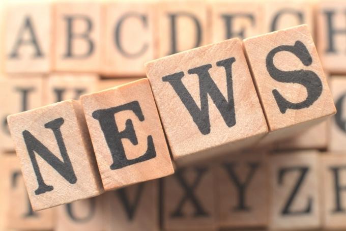 久留米市政 10大ニュースを発表 今年(2018年)のランキング10は!?