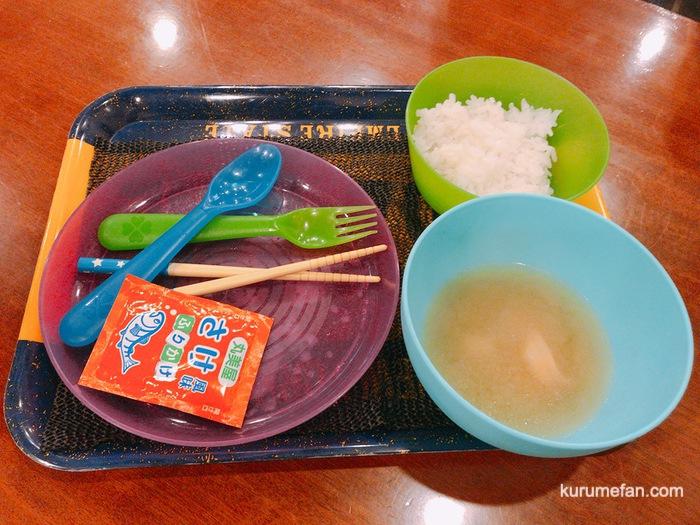 OBANA(おばな)子ども用取り皿