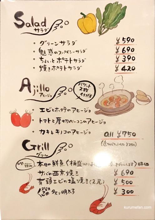 OSAKANA DINING OBANA(オサカナ ダイニング オバナ)サラダ・アヒージョ・グリル