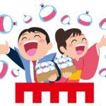 第9回 JAくるめ西部支店まつり 餅まきや新米試食会開催!