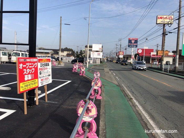天ぷらまき 筑後店 新築工事 国道209号線沿いオープン