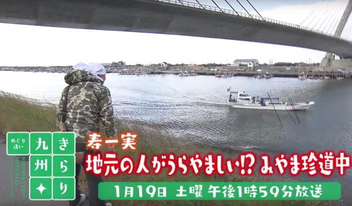 きらり九州 地元の人がうらやましい!寿一実がみやま市をぶらり