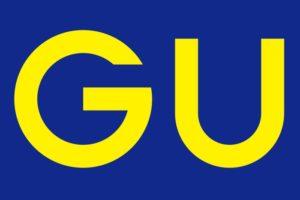 GU(ジーユー)久留米上津店 久留米市本山2丁目に2019年4月19日オープン!
