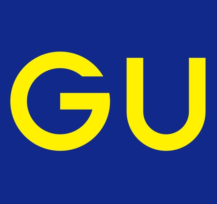 GU(ジーユー)久留米上津店 久留米市本山2丁目に2019年春オープン!