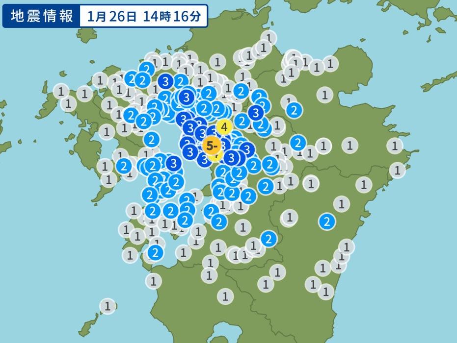 熊本県熊本地方 震度5弱 地震 柳川市 震度3、久留米市 震度2【1月26日】