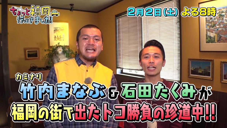 ちょっと福岡行ってきました!カミナリがうきは市にじ耳納の里に!?
