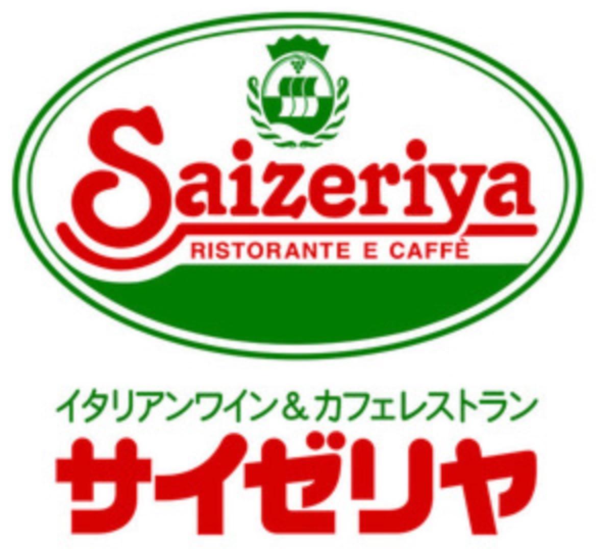 サイゼリヤ ゆめタウン大牟田店 3月20日オープン!筑後地方 初上陸