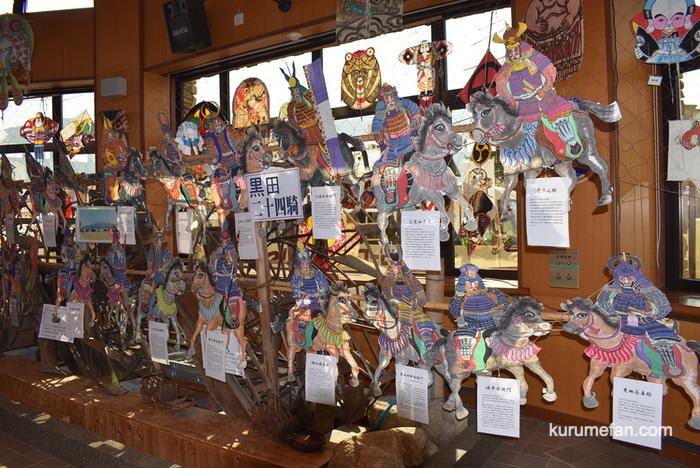 久留米ふれあい農業公園 日本の伝統凧展