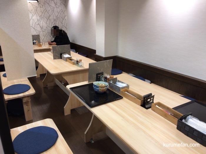 ごはん屋 一ノ剱 テーブル席