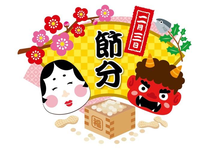 日吉神社 節分大祭 開運厄除け 約3000袋の豆まき クジ付き福豆販売