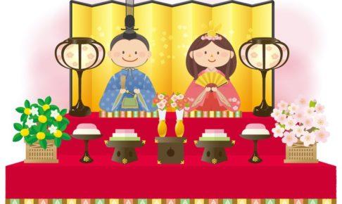 草野のひな祭り「おきあげ雛」や「衣裳雛」など一般公開【久留米市】