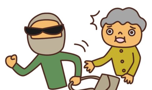大川市と筑後市で連続窃盗事件が発生 バッグを盗まれる