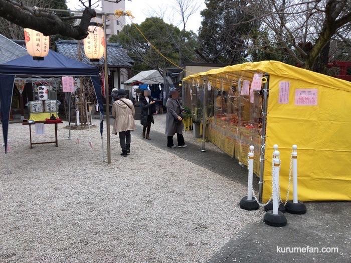 日吉神社 十日恵美須祭