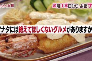 ぞっこん九州 伝説の味を守れ!柳川市の絶メシ 後継者問題を抱えた人気飲食店