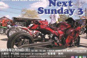 久留米 Next Sunday 3 九州で唯一のインドアカスタムイベント