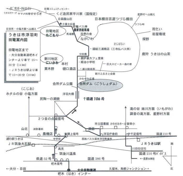田篭ヤマメの里まつりの案内図
