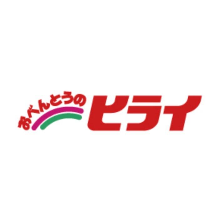 お弁当のヒライ 柳川店 3月上旬オープン!旧トライアル跡地