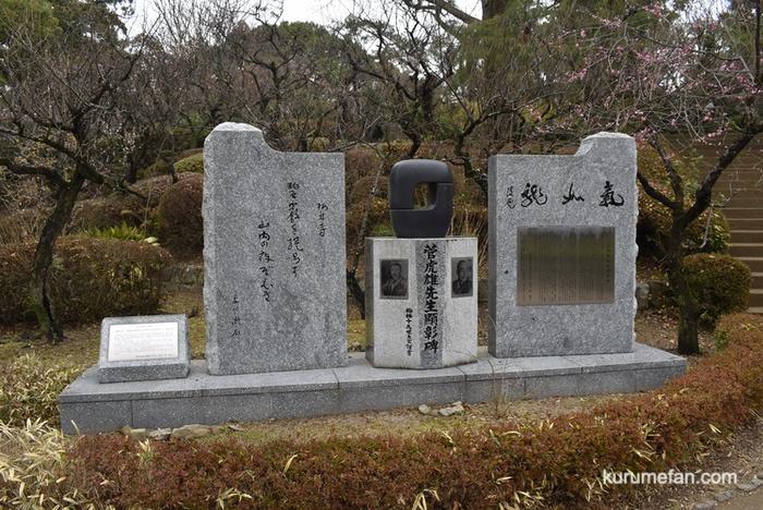 梅林寺 夏目漱石と菅虎雄の2人の深い親交を表現した石碑