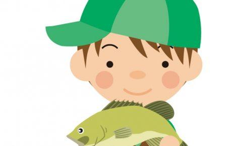 第5回 石丸山公園堀干しまつり 魚のつかみどり 堀の魚料理・カレーの販売
