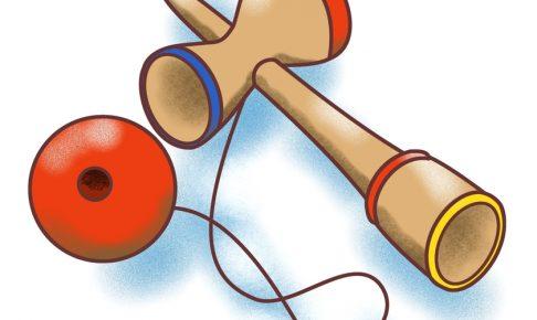 けん玉で遊ぼう!けん玉 2段の先生に習える!坂本繁二郎生家にて開催