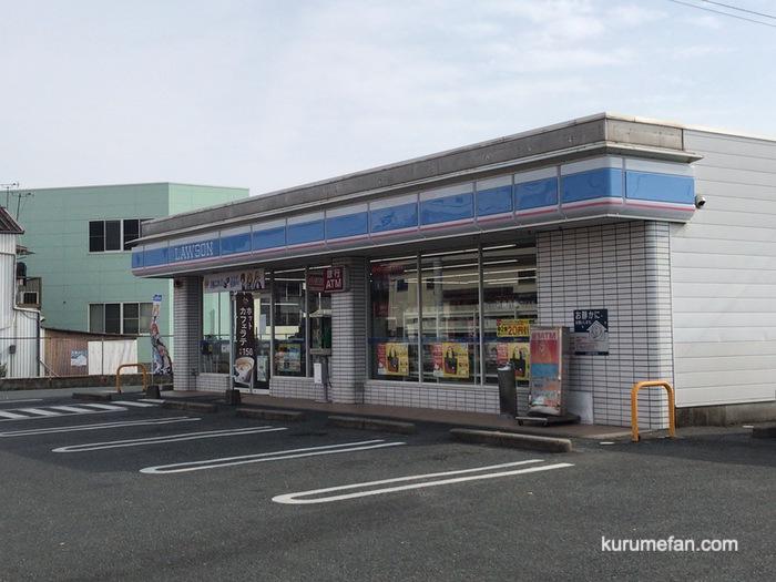 ローソン 久留米安武本店 2019年2月28日をもって閉店