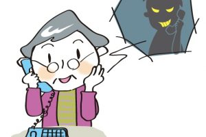 久留米市でニセ電話詐欺事件発生 現金250万円をだまし取られる【偽電話注意】