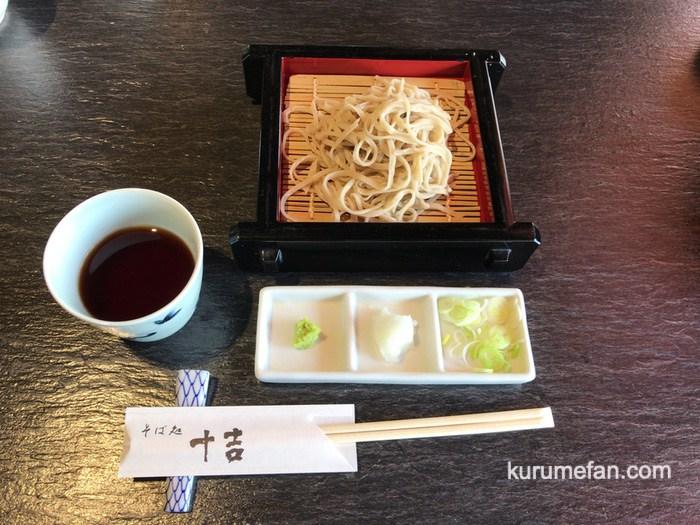 Toukichi soba close s 0000