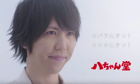 久留米市出身「シド」ボーカル マオさんが八ちゃん堂 テレビCMに