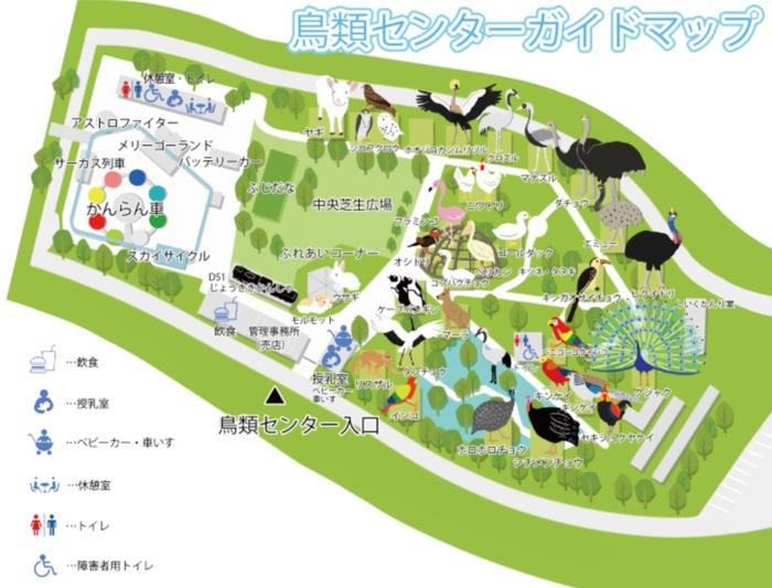 鳥類センター 園内マップ