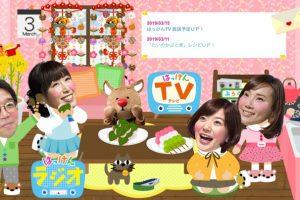 はっけんTV「福岡 久留米の春!つつじ祭り」の魅力をはっけん