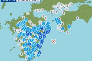 日向灘を震源地とする地震 久留米市、柳川市、大川市など震度2