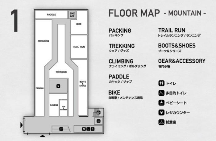 アルペンアウトドアーズ フラッグシップストア福岡春日店 1F