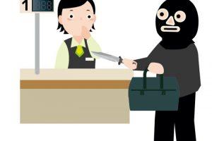 大野城市の郵便局で強盗事件 久留米市の男を強盗傷害の疑いで現行犯逮捕