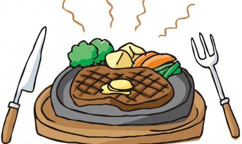 憲五百のステーキ専門店が5月末にニューオープンするようです【久留米市東町】