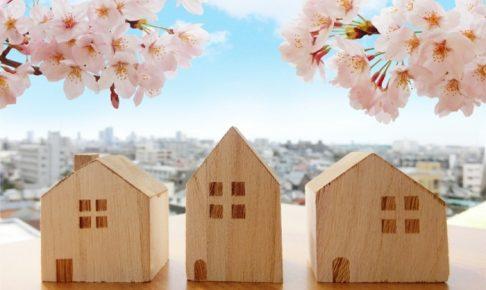 久留米市 公示地価 住宅地、商業地ともに平均変動率 5年連続上昇