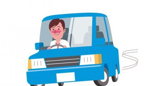 久留米市荘島町の路上で酒気帯び運転 乗用車に追突 男を現行犯逮捕