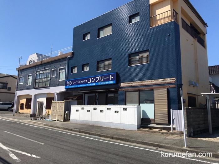 トレーニングスタジオ コンプリート3月15日オープン【南薫西町】